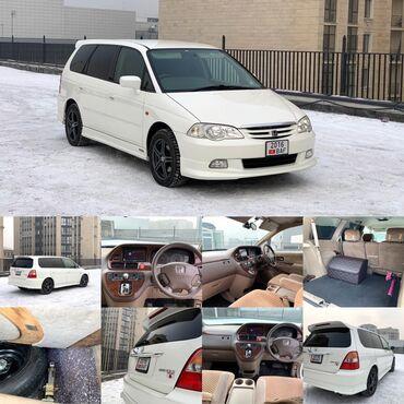 honda ascot в Кыргызстан: Honda Odyssey 2.3 л. 2000   130000 км