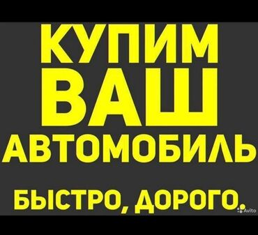 туры в дубай из бишкека 2020 цены в Кыргызстан: Другое 2020