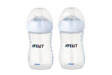 Акция!!! Оригинальные бутылочки бренда Avent 260 мл