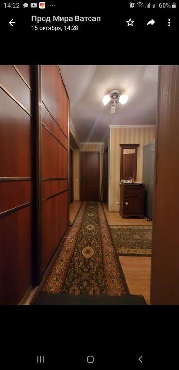 Цены на решетки на окна - Кыргызстан: Продается квартира: 4 комнаты, 80 кв. м