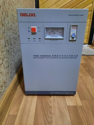 Стабилизатор 1фазный 10ти квт в отличном состоянии