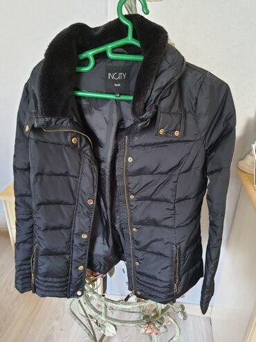 Женские куртки в Ак-Джол: Женские куртки