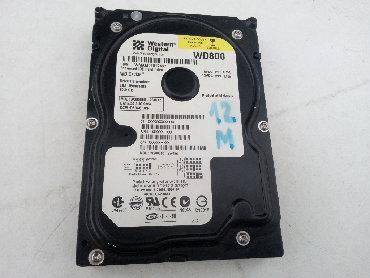 Eksterni hard disk - Srbija: Hard disk 80 gb ata wd800 ispravan proveren u hd sentinelu broj 12