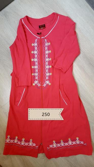 ярко розового цвета в Кыргызстан: Халат,цвет розовый.Надето 2 раза