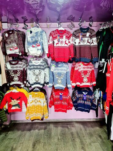 платье рубашка в пол в Кыргызстан: Новогодние свитера с оленями для детей в наличии ❄ Ортосайский рынок ❄