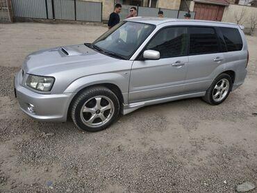 Автомобили - Бишкек: Subaru Forester 2 л. 2003