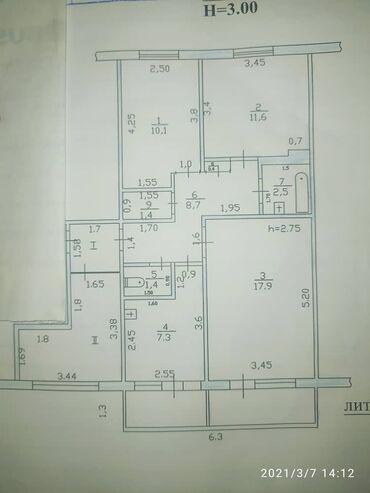 Продажа квартир - Бишкек: Продается квартира: 106 серия, Южные микрорайоны, 3 комнаты, 75 кв. м