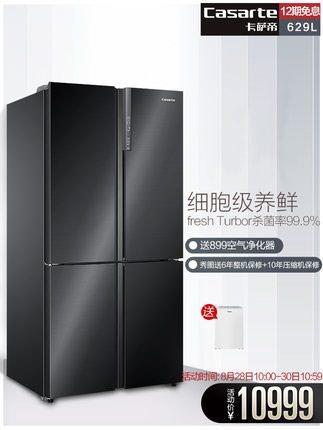 Холодильник Casarte.   629 l. 4-х дверный. в Бишкек