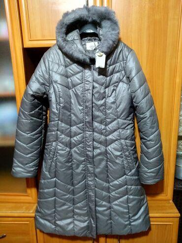 Зимняя куртка от Sela. Абсолютно новая, ни разу не одевали. Очень