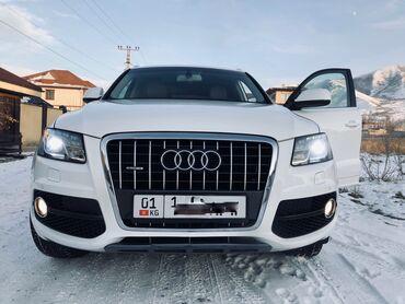 audi rs 7 4 tfsi в Кыргызстан: Audi Q5 2 л. 2012 | 58420 км