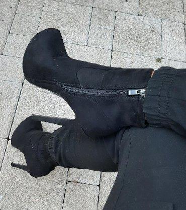 Ženske čizme 39