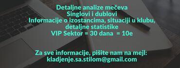 Zabava - Srbija: Da li biste voleli da svakog meseca sebi obezbedite dodatnu platu?Da