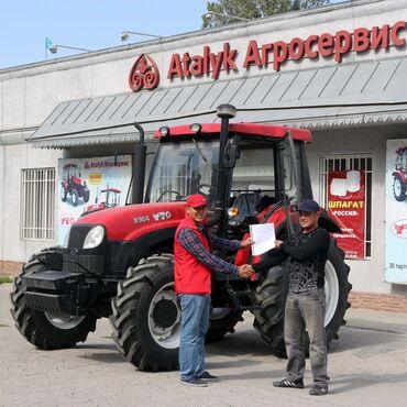 стол для пинг понга купить в Кыргызстан: ЮТО 804, лизинг трактор ЮТО. Мы продаём Трактора ЮТО в Лизинг, продаём