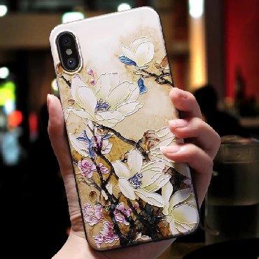 iphone 6 чехол в Азербайджан: Case For Iphone 6 6s Plus