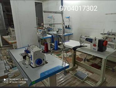 Швейный механик - Кыргызстан: Скупка скупка швейный машинки дорого