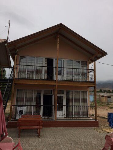Отдых на Иссык-Куле - Бактуу-Долоноту: Номер, Бостери, Барбекю