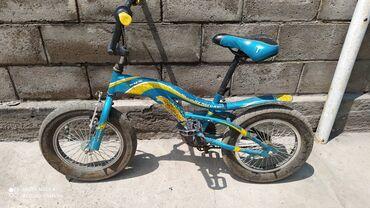Спорт и хобби - Токмок: Находка для ребенка, велосипед подростковый состояние отличное