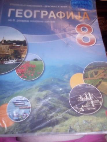 Knjige, časopisi, CD i DVD   Varvarin: Geografija udzbenik za 8 razred zavod