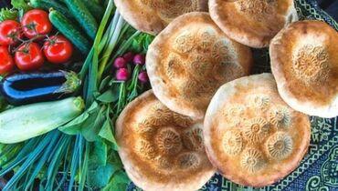 Кухонные принадлежности в Базар-Коргон: Кухонные наборы