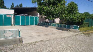 cisternu 5 kub в Кыргызстан: Продам Дом 140 кв. м, 5 комнат