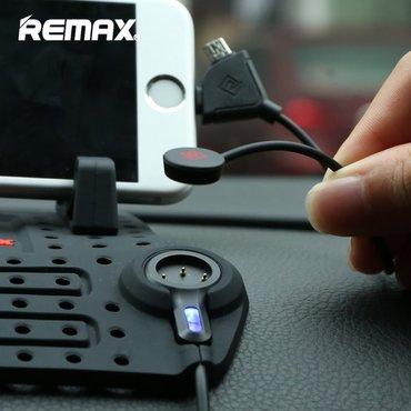 Автомобильный держатель remax car holder super в Бишкек