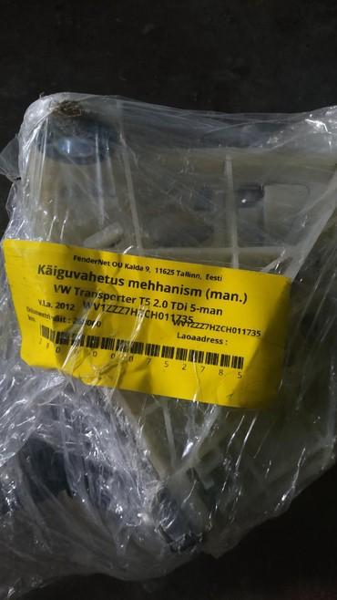 диски т5 в Кыргызстан: Продаю кулису с чехлом на Фольксваген транспортер т5 . 2.0 5 ступка
