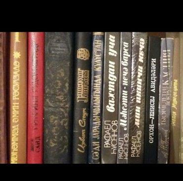 Bakı şəhərində Kitablar.
