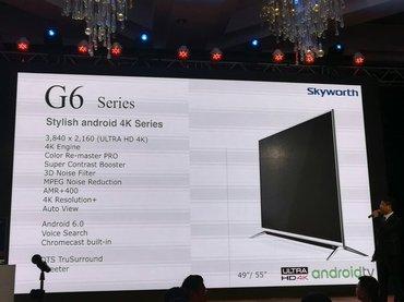 Skyworth 55 smart (G6) 39000     3 года гарантии в Лебединовка