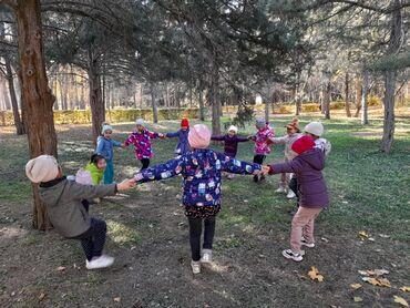 тиенс групп бишкек в Кыргызстан: Требуется воспитатель в ясельную и в младшую группу,арча бешик