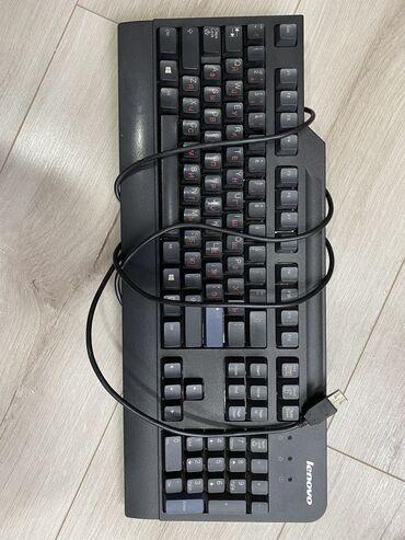 Смартфон lenovo p780 - Кыргызстан: Клавиатура Lenovo