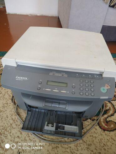 Компьютеры, ноутбуки и планшеты - Беловодское: Продаю принтер MF 4010 3 в 1 в идеальном состоянии ( принтер