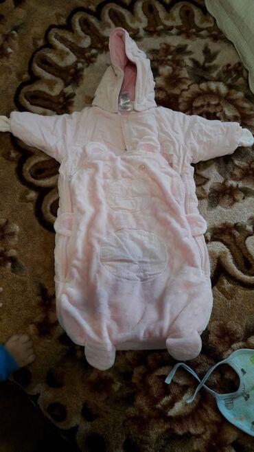 для новорожденных в Кыргызстан: Детский утеплнный конвертик для новорожденных. Цвет: розовый! От 0 до