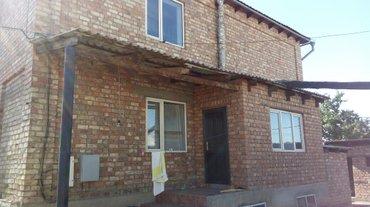 Продаю двух этажный кирпичный дом!!!  в Бишкек