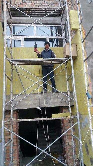 Строительство и ремонт в Бишкек
