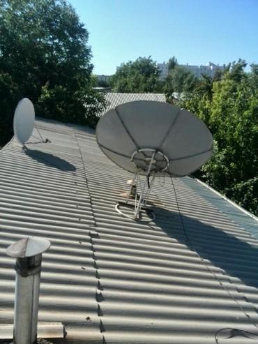 купить-спутниковую-тарелку в Кыргызстан: Продаю спутниковую антенну с ресивером supermax. цена 500с