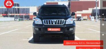 Avtomobillər - Qobustan: Toyota Land Cruiser Prado 4 l. 2006