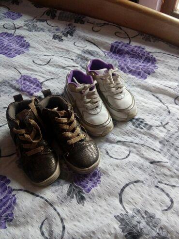 Dečije Cipele i Čizme - Bajina Basta: Patikice za devojcicu,26 broj. Ocuvane