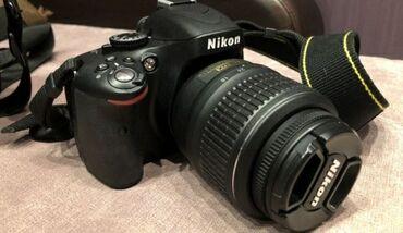 Фотоаппарат в аренду  Штатив Фотоаппарат Флешка Батарейка Сумка