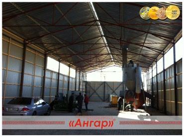 Коммерческая недвижимость в Душанбе: Изготовление прямостенных ангаров под ключ на самых выгодных