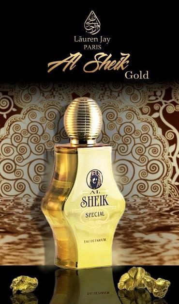 Bakı şəhərində Fragrance World Al Sheik Rich Special Edition Eau De Parfum For Men
