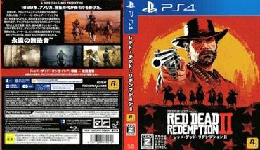 Xırdalan şəhərində Read dead redemtion 2. PS 4 ucun. Rockstar game studio oyunu. Super
