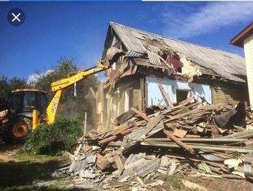 куплю бассейн бу в Кыргызстан: Снос дом на снос слом дом  Уй бузабыз