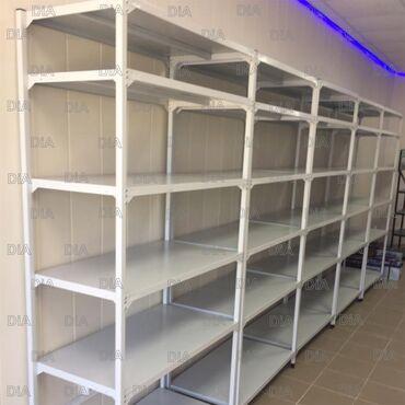 стеллаж полки для материалов в Кыргызстан: Металлические стеллажи, торговое оборудование. Архивные стеллажи идеал