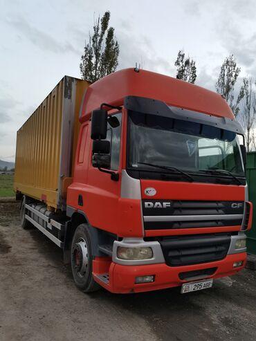 шины для грузовиков в Кыргызстан: Daf СФГод 2001Объём 9.2В идеальном состоянииВсе шины новыеОсмотр в