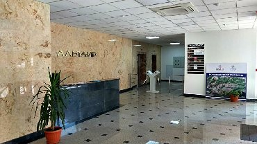 аренда офисов в бизнес центре в Кыргызстан: Сдаётся офисы в бизнес центре Альтаир
