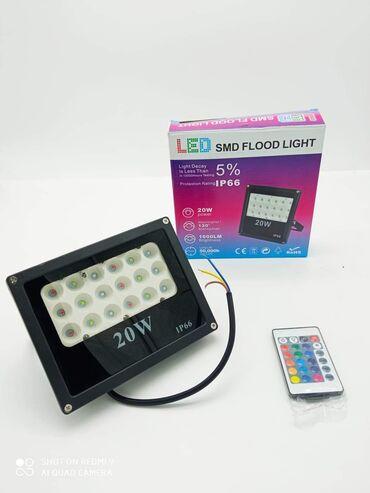 Reflektor 20 wati sa daljinskim u Bojama Model 2Samo 2390