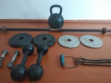 гиря 20 кг в Кыргызстан: Гиря 32 кг 3 тысяч.сом, гантели по 8 кг 2шт 2400 сом, 2 гантели по 1
