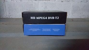 Продаю коробки от приставок цифрового TV 'Санарип'. З в Бишкек