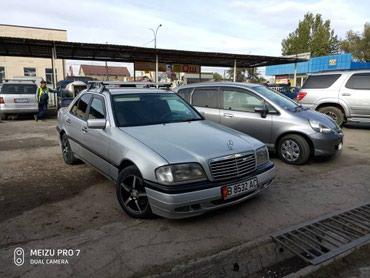 Mercedes-Benz C 180 1996 в Бишкек