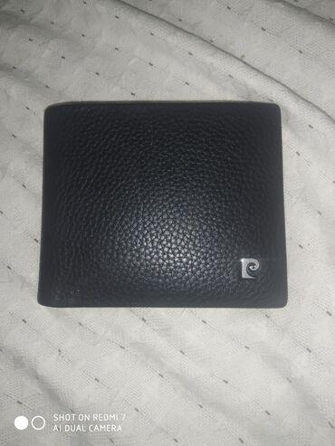Портмоне Pierre Cardin 100%кожа покупали в фирменном магазине
